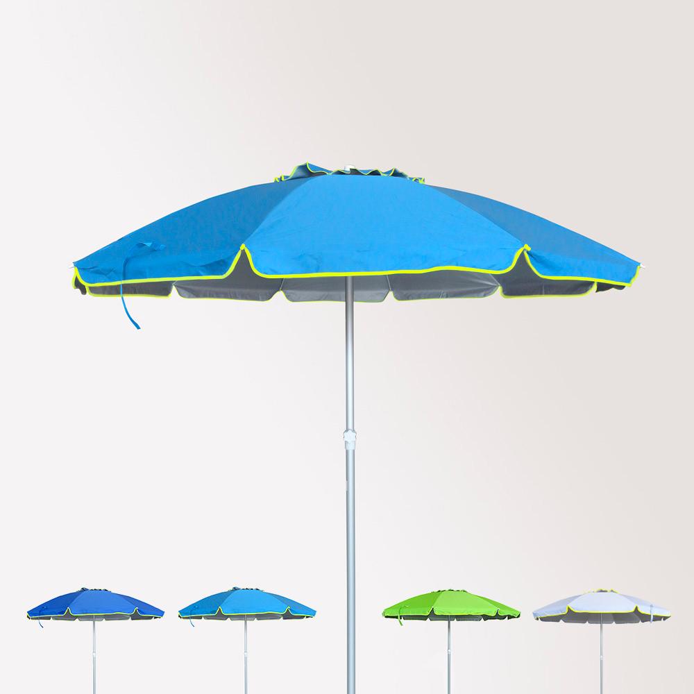 Roma 240cm Aluminium Beach Umbrella With UPF 158+ uv Protection
